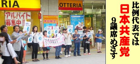 Ogaki駅前